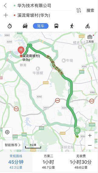 华为怎么了?2700员工集体搬离深圳 释放什么信号?
