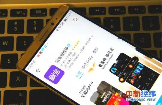 三个关键词解码11月份中国经济成绩单