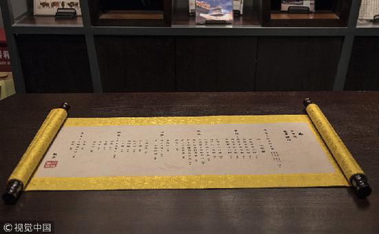 """网红""""圣旨菜单"""" @视觉中国"""