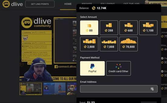 奖励活跃用户是DLive的另一个特点。