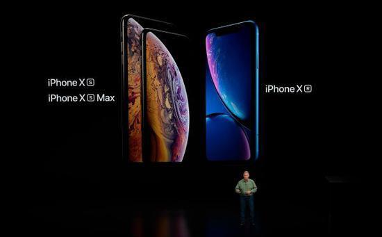 资料图片:iPhone Xs Max。(新华社发)