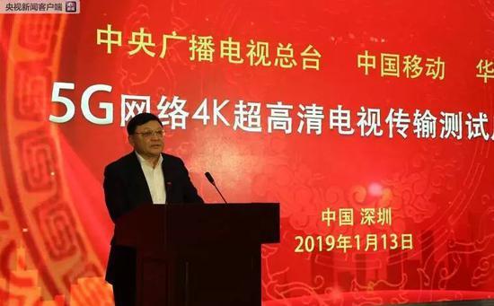 广东省委副书记、深圳市委书记王伟中致辞