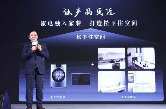 松下家电(中国)有限公司 总经理 吴亮