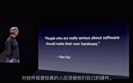 乔布斯在iPhone发布会上引述Alan Kay的话