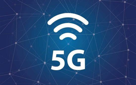 日本分配5G频段 要求5年内50%以上区域设置基站
