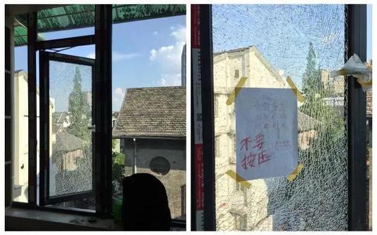 贴了防爆膜的玻璃 | 来源:sohu