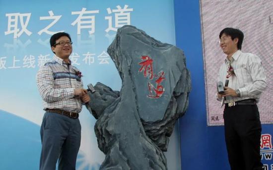 丁磊(左)和周枫(右)