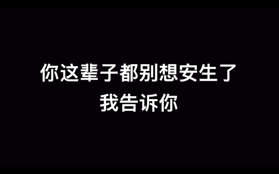 博主@野路子小徐 的爆料视频截图
