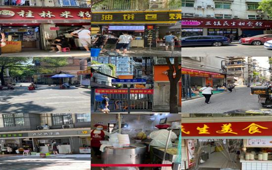 图/武汉街头的过早文化 奇偶派拍摄