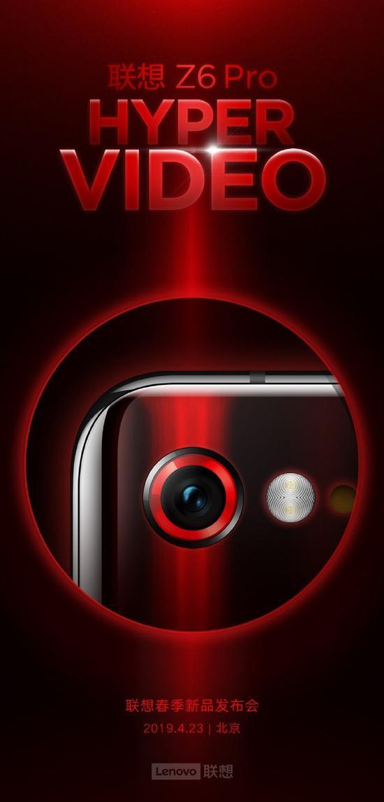 联想Z6 Pro对战小米9 亿级像素搭载Hyper Video