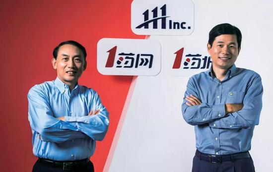 由于刚和刘峻岭共同创办的111集团于2018年9月登陆纳斯达克,其品牌名称明显带有致敬1号店的内涵