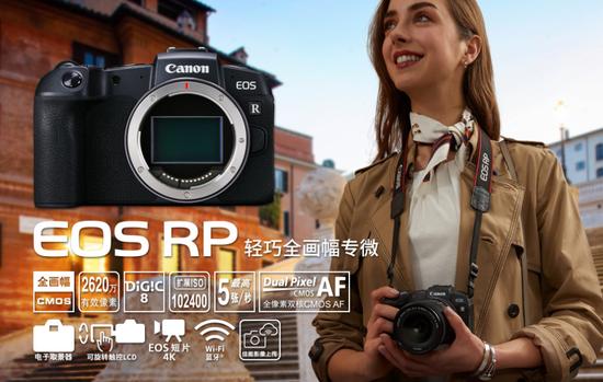 适合外出旅行的超高性价比相机推荐