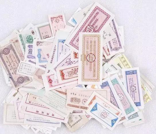 當年買東西使用各種票(圖片來自http://baike.sogou.com)
