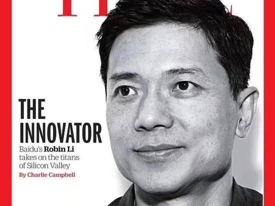 李彦宏:谷歌离开中国主要因百度攻城略地 份额增加