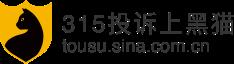 """首创应用联邦学习技术!深圳招商银行发布""""深信贷""""产品"""