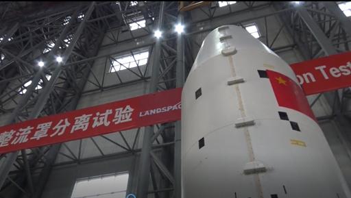 蓝箭航天朱雀二号运载火箭整流罩地面分离试验成功