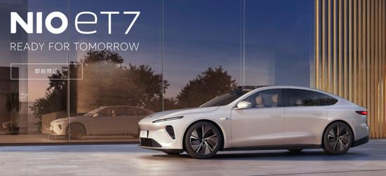 蔚来新车刷屏 李斌:Model S干不过ET7 长期竞争对手是苹果