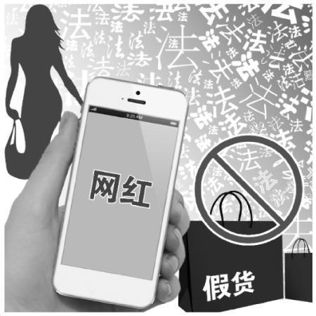 """""""网红猫娘售假""""引关注 网红售货套路深背后有隐患?"""