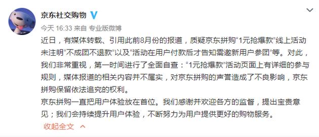 孙斌:济南中欧产业制造园等助推智能制造高质量发展