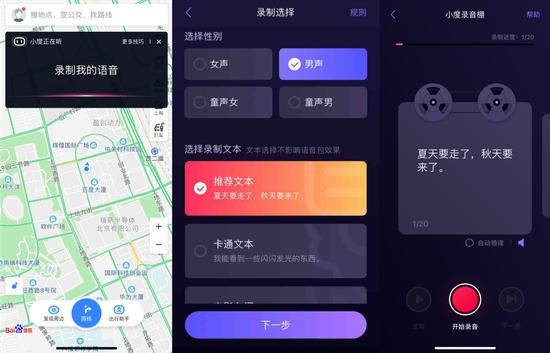 2019世界人工智能大会开幕 李强在开幕式致辞