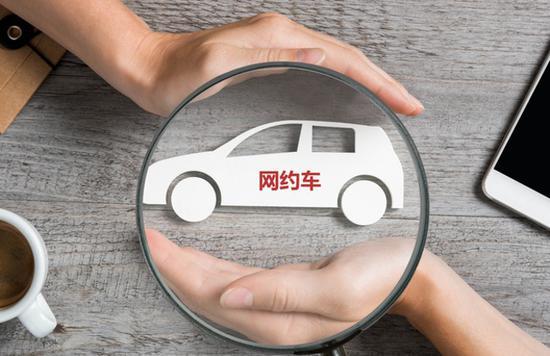 廈門實施網約車管理標準 將首創網約車退出機制