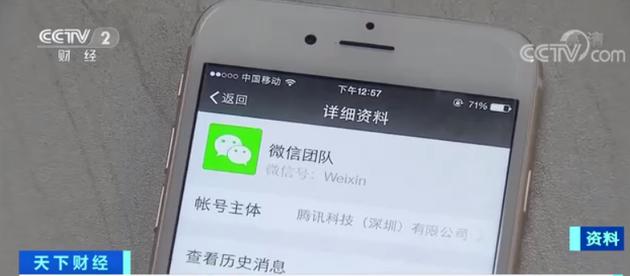 湖北省少沙市天然资本战计划局党组书记陈晓阳被查