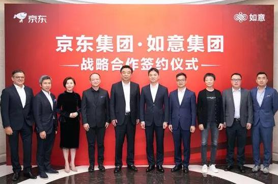 刘强东现身京东与如意控股集团合作现场