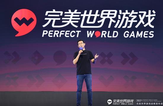 """完美世界游戏品牌升级 董事长池宇峰:逗号代表着""""永不止步"""""""