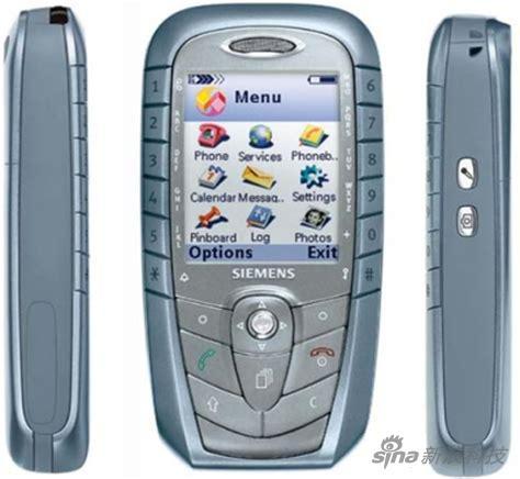 西门子制造的塞班系统手机SX1
