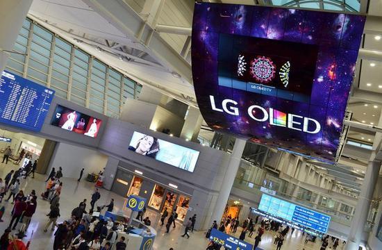 LG Display将生产可折叠显示器 扩大OLED产能