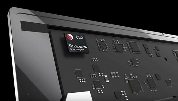 高通推出首款专为Windows笔记本打造的处理器