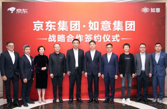 京东与如意集团达成战略合作 刘强东出席的照片 - 1