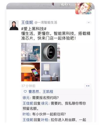 """看望宝坻百货年夜楼:天津第一""""沾染源""""的断绝战焦炙"""