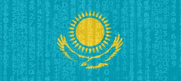 哈薩克斯坦攔截HTTPS通訊 強制用戶安裝政府證書
