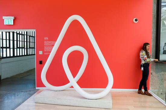 Airbnb称计划在纳斯达克交易所上市
