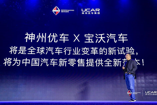陆正耀曾在2019年神州宝沃发布会上放出豪言