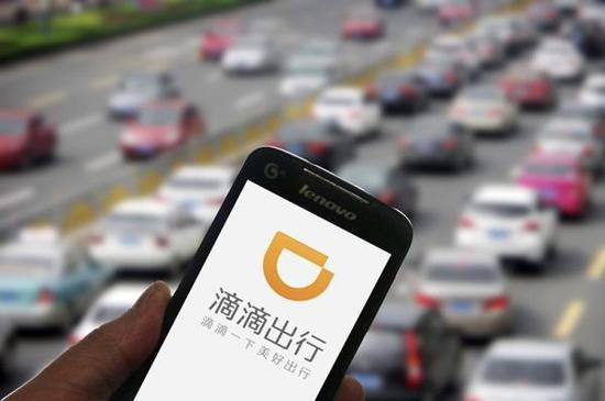 武汉网约车线下与线上预约车辆驾驶员不符将被处罚