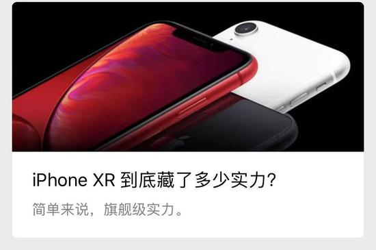 """宣布宣布""""降价""""促销的的苹果公号推文"""