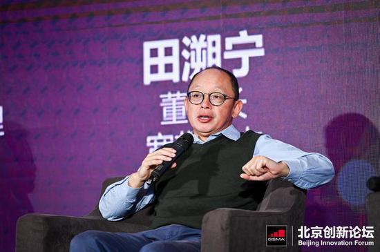 田溯宁:运营商需研究5G时代的计费模式,构建更好...
