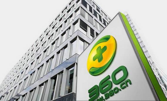 360金融确定IPO发行价为16.50美元