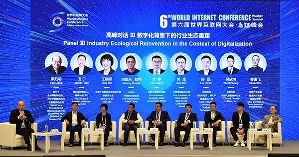对话迅雷陈磊:5G或成历史上投资规模最大的技术迭代