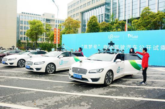 """文远知行""""筑梦号""""自动驾驶汽车在安庆正式公开试乘"""
