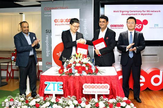 中兴与Ooredoo缅甸公司相关负责人签署备忘录 图片来自日经中文网