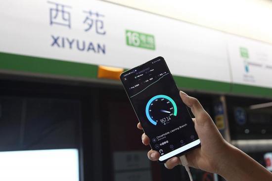 北京16号线5G信号体验测试