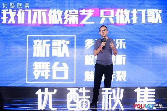 张斗在2018年优酷秋集上谈打歌节目
