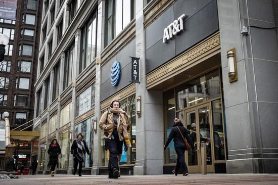 AT&T(图片来源:Fortune)