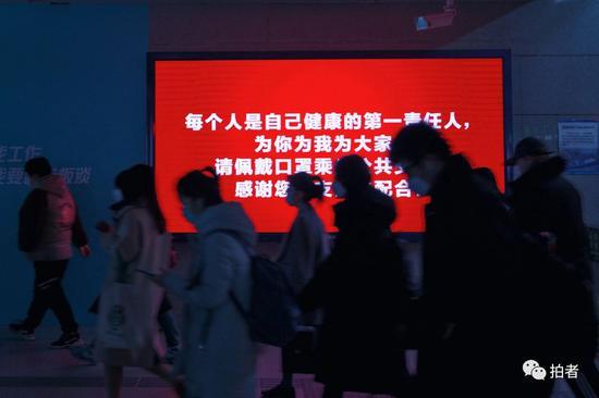 3月9日,西二旗地铁站,站内大屏幕滚动播放防疫宣传标语。