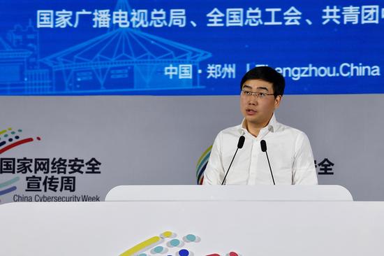 滴滴程维:今年投入30亿元 推动线上线下安全能力与体系提升