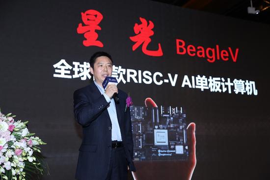 赛昉科技联合创始人兼CEO徐滔