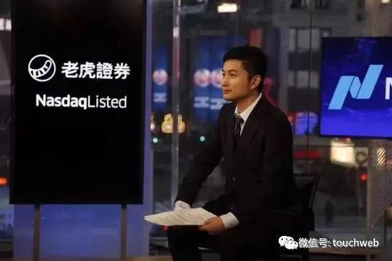 老虎证券获6500万美元出资 小米牵头认购